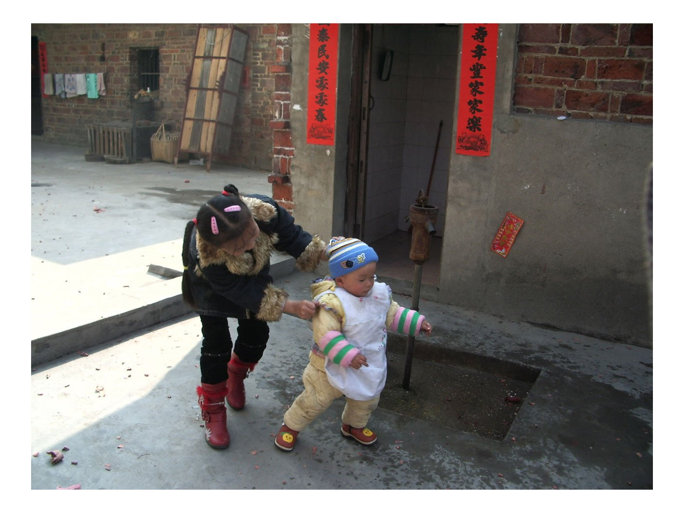 woman and child in china
